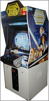 Star Wars Arcade Game